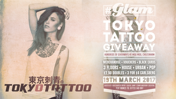 Glam | Tokyo Tattoo Merchandise Giveaway!